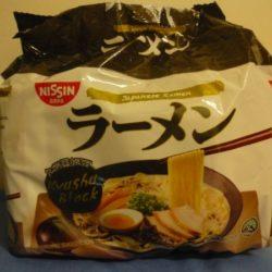 日本の食品を買うならここ!フジマートへGo!