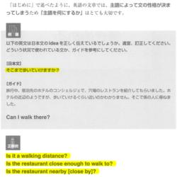 【IELTS7.0への道】使っている英語の本を紹介