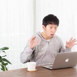 【速報】バックパッカー税19%→15%で可決!